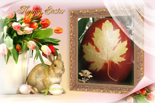 http://www.interferente.ro/images/stories//pasti/felicitari-de-paste/felicitare-de-paste-iepuras-si-ou-rosu.jpg