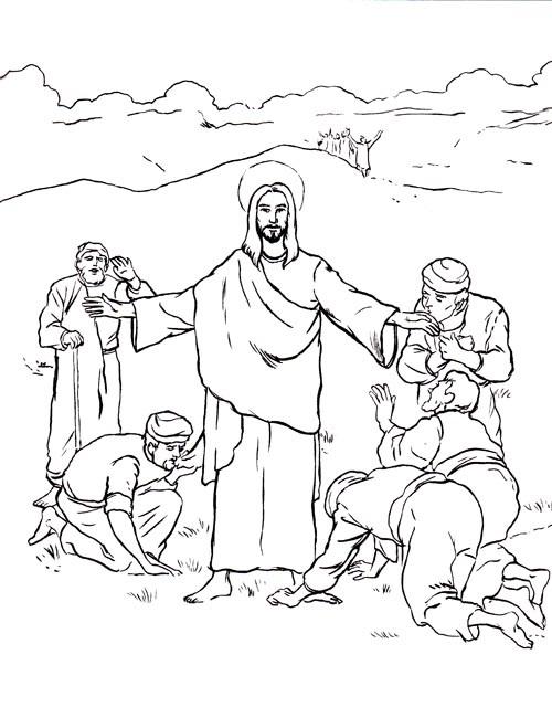 cum Iisus și-a redat vederea