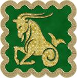 Horoscop Capricorn 2013