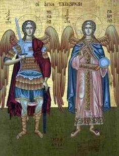 Sfintii Arhangheli Mihail si Gavril 2015