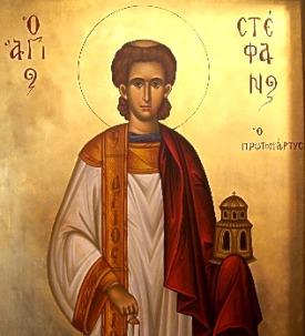 Acatistul Sfantului Stefan 27 decembrie